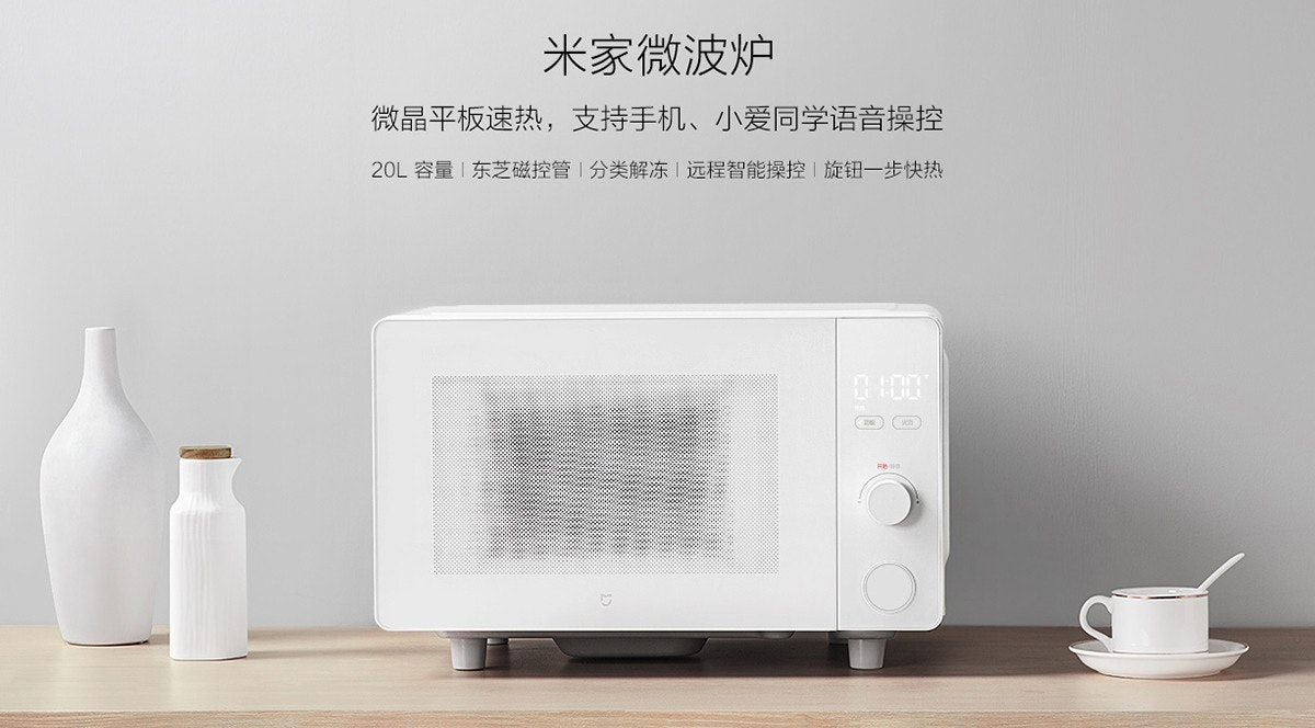, , 2019, Apple, , , Small appliance, , Box office, WeChat, small appliance, Product, Home appliance, Small appliance, Technology, Electronic device, Font, Room, Electronics, Air purifier