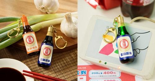 金蘭醬油、醬油膏悠遊卡售價350元 感應時瓶身會發光 全家、7-11各有獨佔款