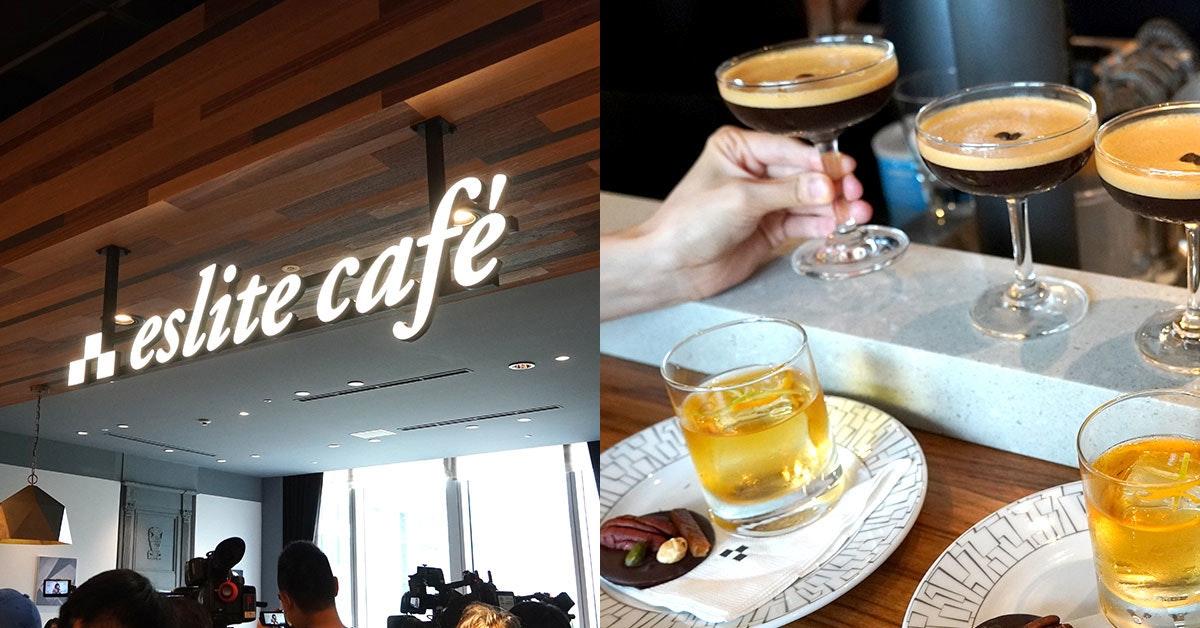 照片中提到了h'eslite café,包含了酒、早午餐、味道