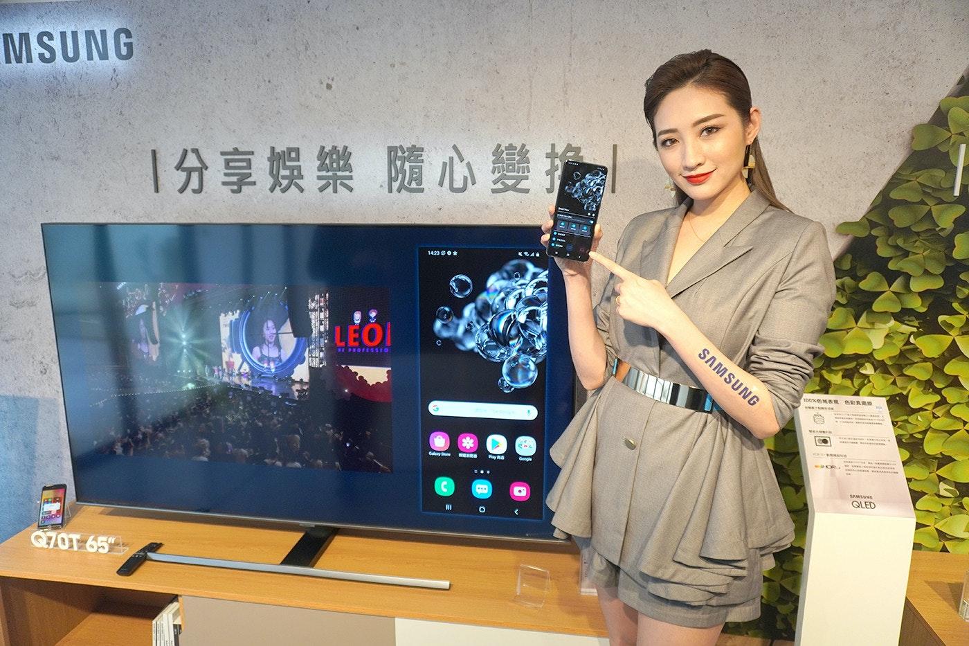 照片中提到了MSUNG、1分享娛樂隨心變、1423 80*,跟三星Galaxy J7、Leoni AG有關,包含了切爾西、顯示裝置、切爾西足球俱樂部、電腦顯示器、超級聯賽
