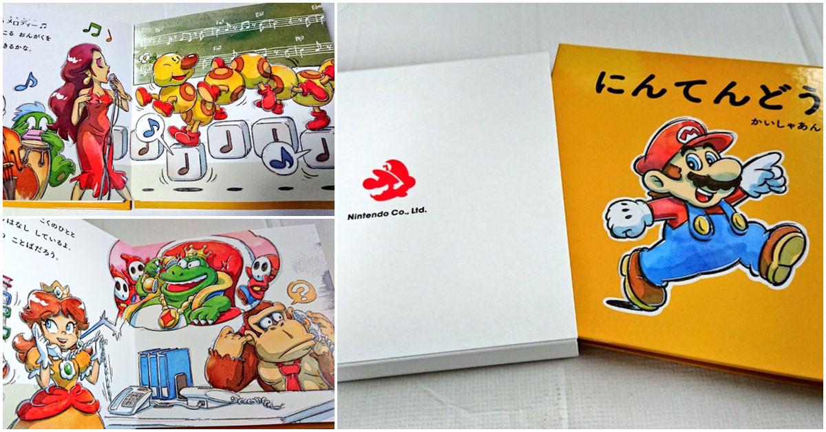 照片中提到了にんてんどう、かいしゃあん、ロディー,跟鑰匙銀行有關,包含了任天堂、Wii U、任天堂、任天堂、任天堂Switch
