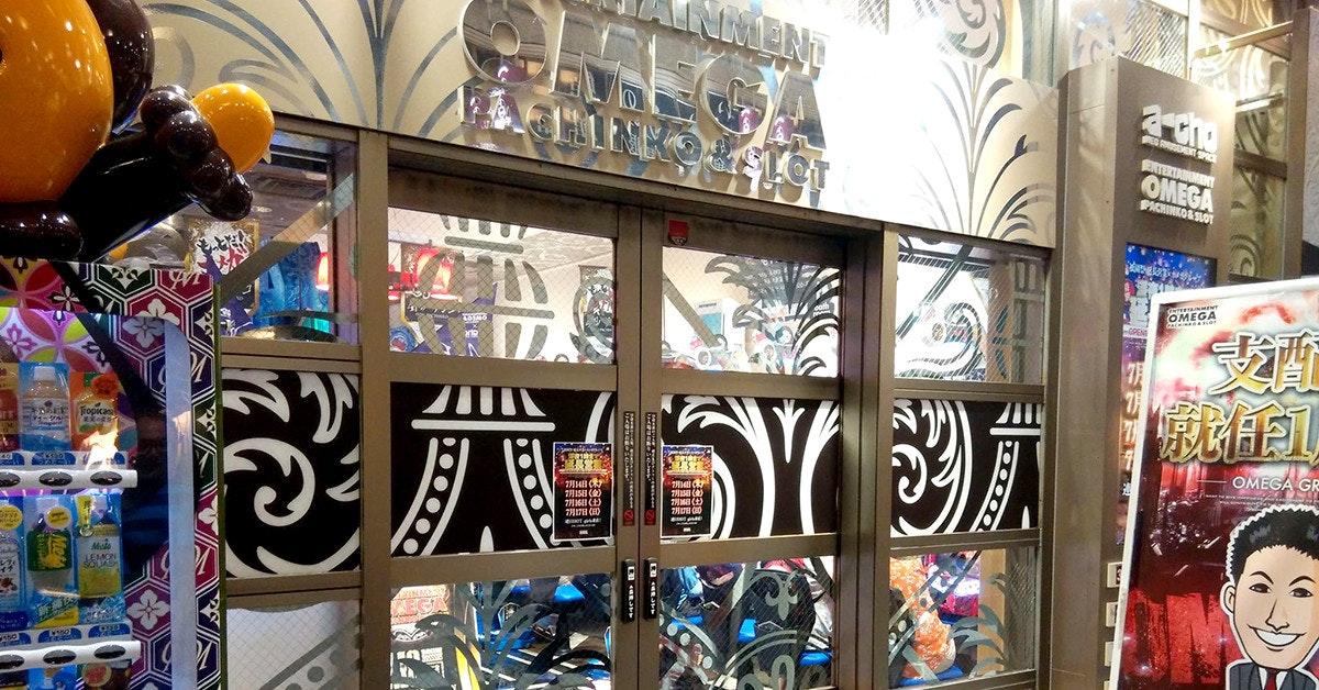 照片中提到了ENTERTAINMENT、OMEGA、PACHINKOS SLOT,包含了零售、塗鴉、街頭藝術、零售、購物