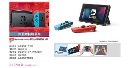 任天堂Switch主機現貨原價不用綁片 紅藍版不綁遊戲售價9780元