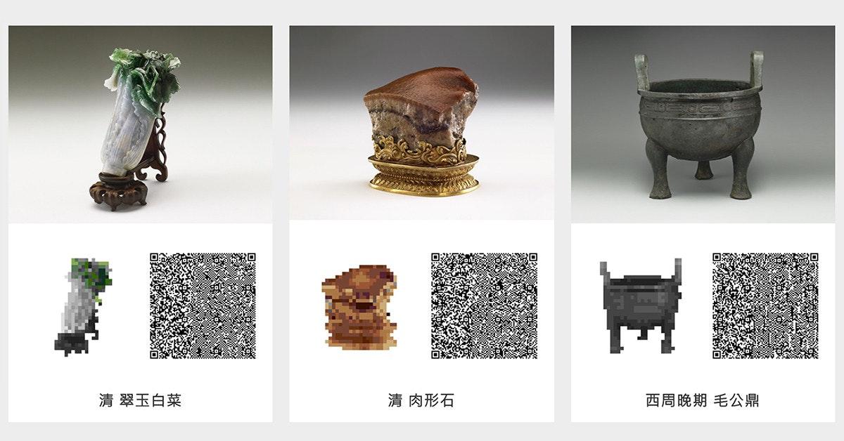 照片中提到了清翠玉白菜、清肉形石、西周晚期毛公鼎,包含了公爵丁大鍋、翡翠白菜、公爵丁大鍋、產品設計、產品