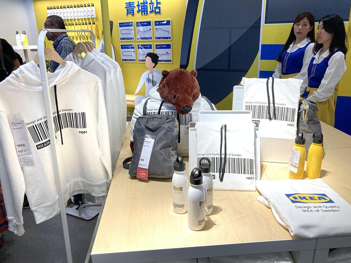 照片中提到了青埔站、AAAARAAAA、of Sweden,跟宜家有關,包含了產品設計、產品、服務、設計