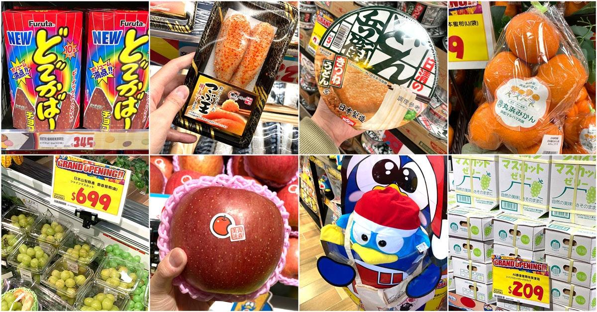 照片中提到了本蜜柑L(袋)、Furuta、Furuta.,跟切爾西足球俱樂部有關,包含了どん兵衛、垃圾食品、方便食品、超級市場、生產