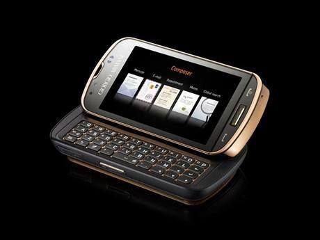 是Armani X Samsung 聯手推出要妳一個月薪水的奢華頂級智能手機這篇文章的首圖