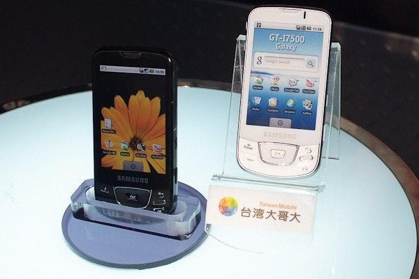 是Samsung i7500 外觀篇這篇文章的首圖
