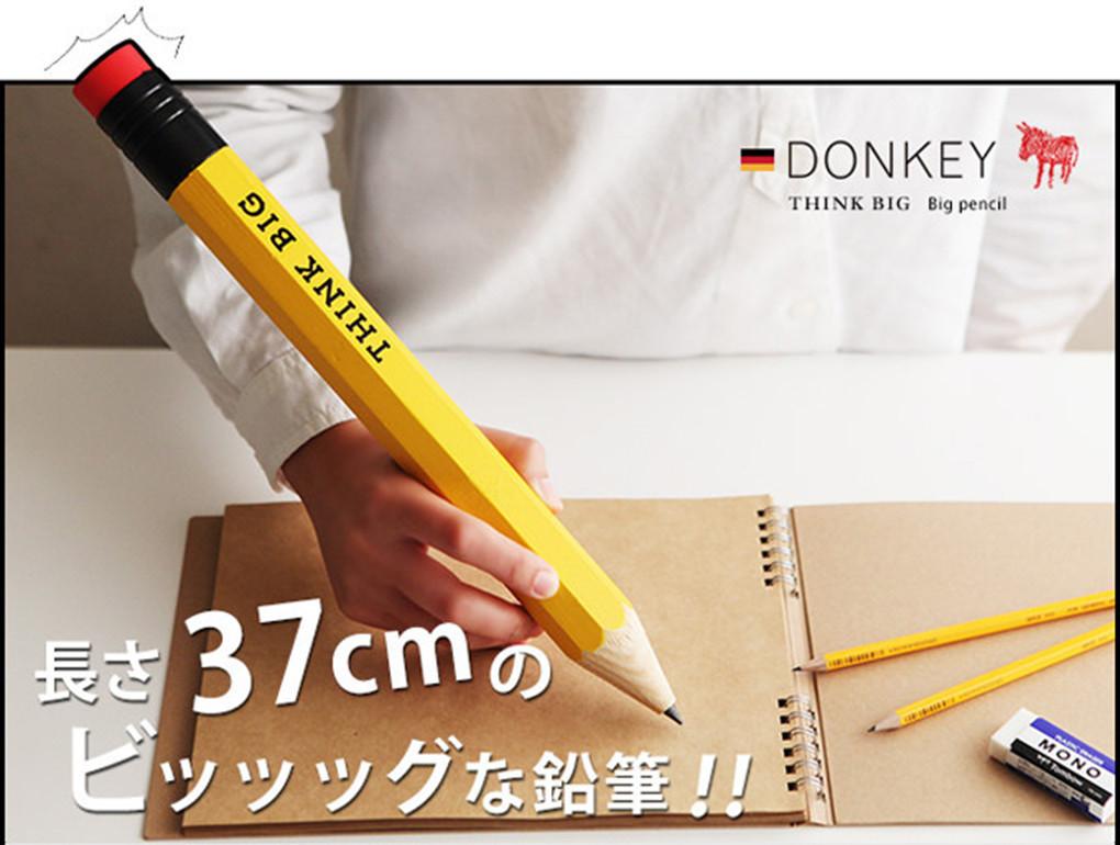 是Think Big 特大號鉛筆,夢想最好的提醒!這篇文章的首圖