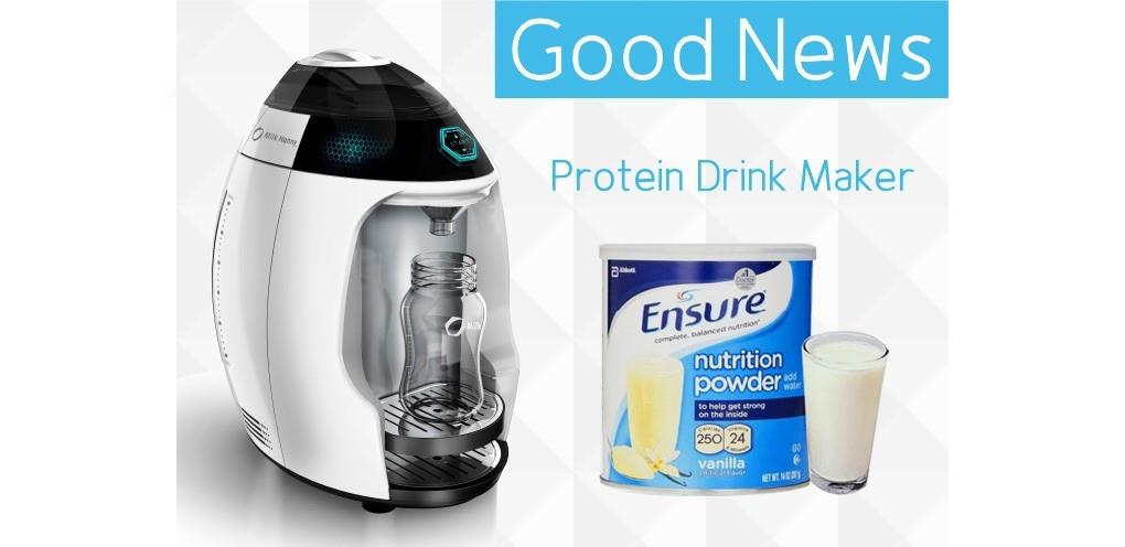 是高科技奶媽 Milk Nanny,15 秒幫你泡好溫度適中均勻不結塊的完美牛奶!這篇文章的首圖