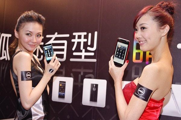 是一個想要android 智慧型手機女生的想法...這篇文章的首圖