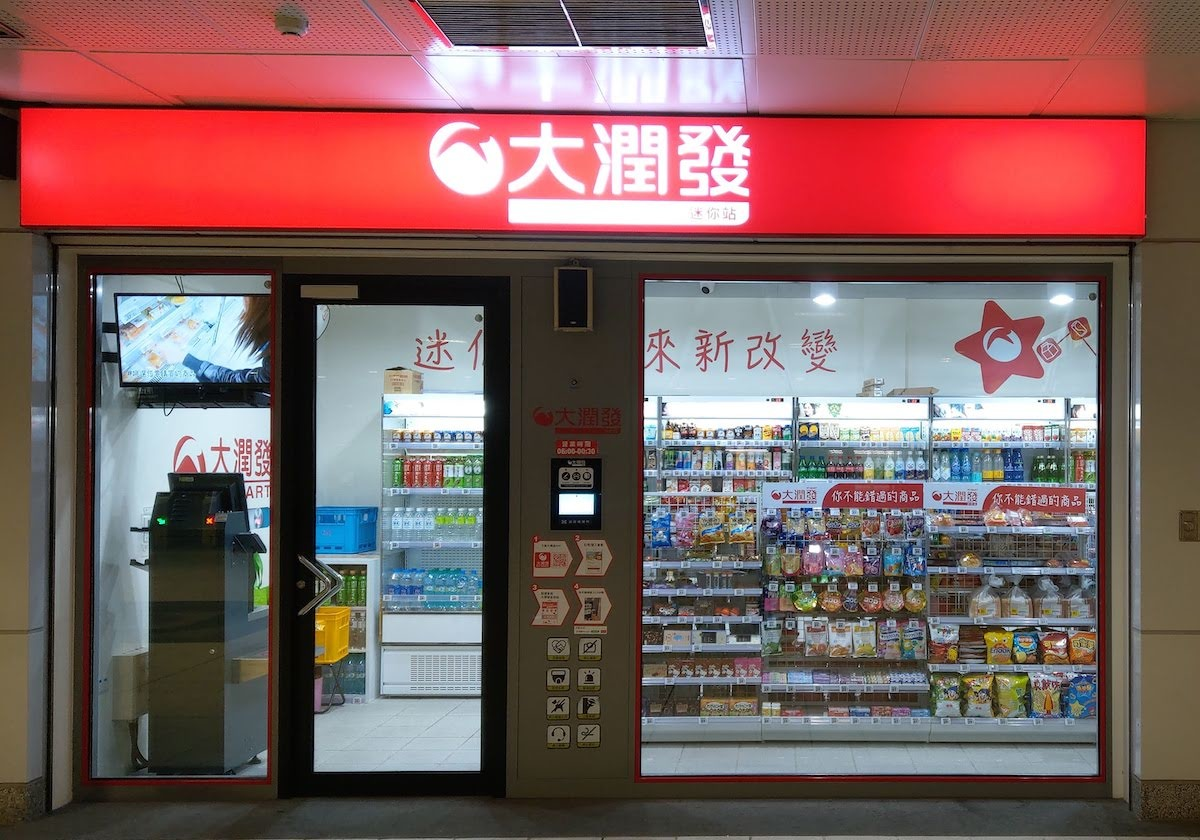 Convenience Shop, Supermarket, Convenience, Grocery store, Product, Service, Factory outlet shop, Shop, convenience store, Building, Convenience store, Retail, Trade