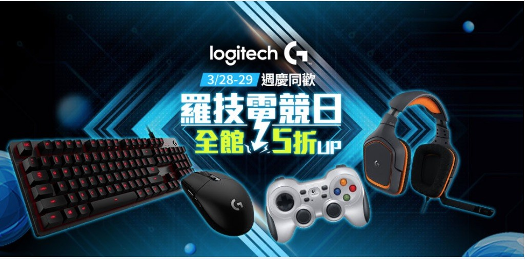 Game, Electronics, Video Games, , Graphic design, PC game, Desktop Wallpaper, Brand, Computer, Design, games, Input device, Game controller, Technology, Electronic device, Home game console accessory, Output device, Video game accessory, Playstation accessory, Gamer, Gadget