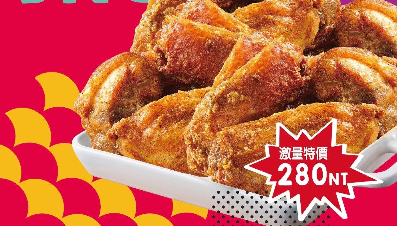 照片中提到了激量特價、280NT,包含了炸雞、卡拉奇、炸雞肉塊、炸雞、雞