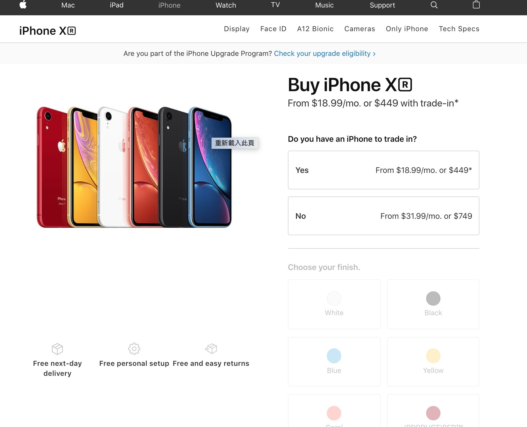 iPhone X, Apple iPhone XS Max, Apple iPhone XS, iPhone XR, iPhone 7, Apple, , iPhone 6S, iPhone SE, Apple, iphone xs r, Text, Product, Smartphone, Line, Technology, Screenshot, Material property, Electronic device, Font, Mobile phone