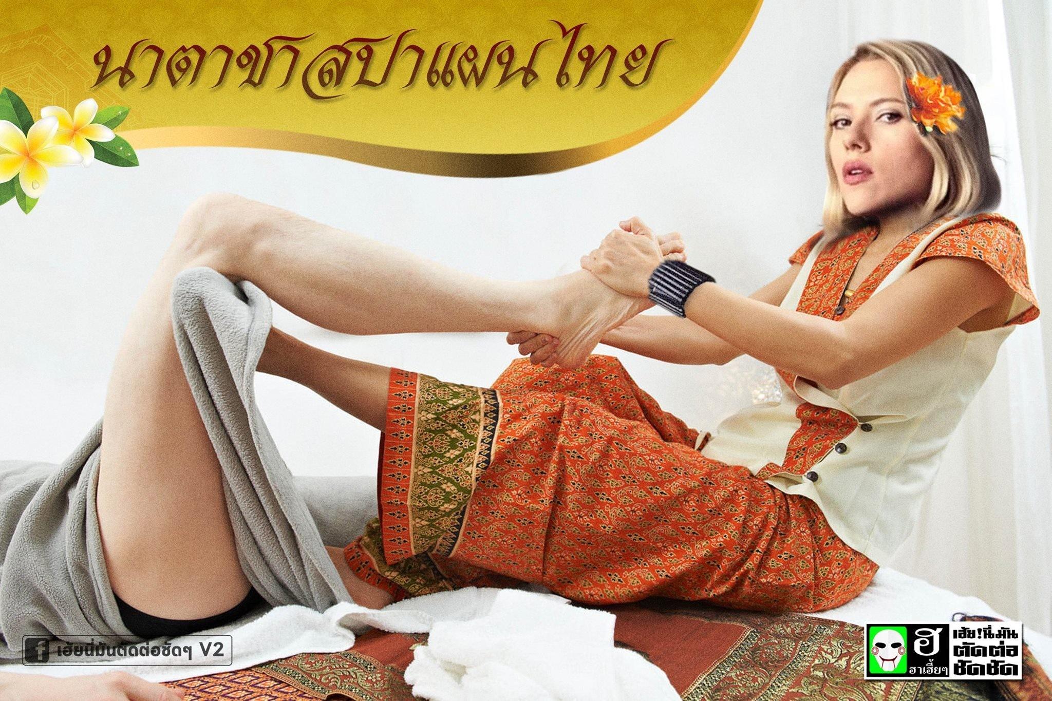 Thai massage, Massage, Jub Thaimassage Muri, Faasai Thai Massage Bray, DMoon Thai Massage, Bangkok, Beauty Parlour, Spa, Yoga, Therapy, traditional thai massage, Leg, Footwear, Leisure, Advertising, Sitting, Fashion accessory, Style