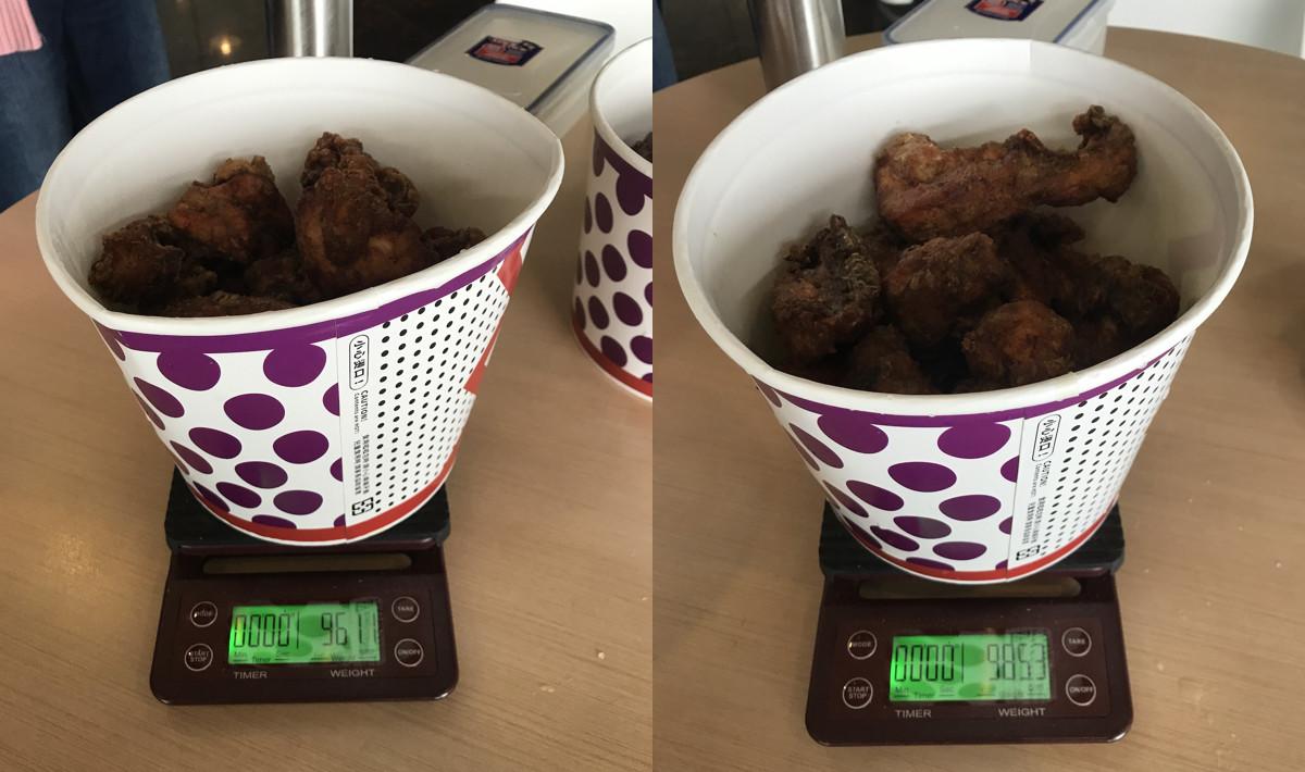 照片中提到了TIMER、WEIGHT、TIMER,跟TuS科布倫茨有關,包含了碟、碟網、三井美食M