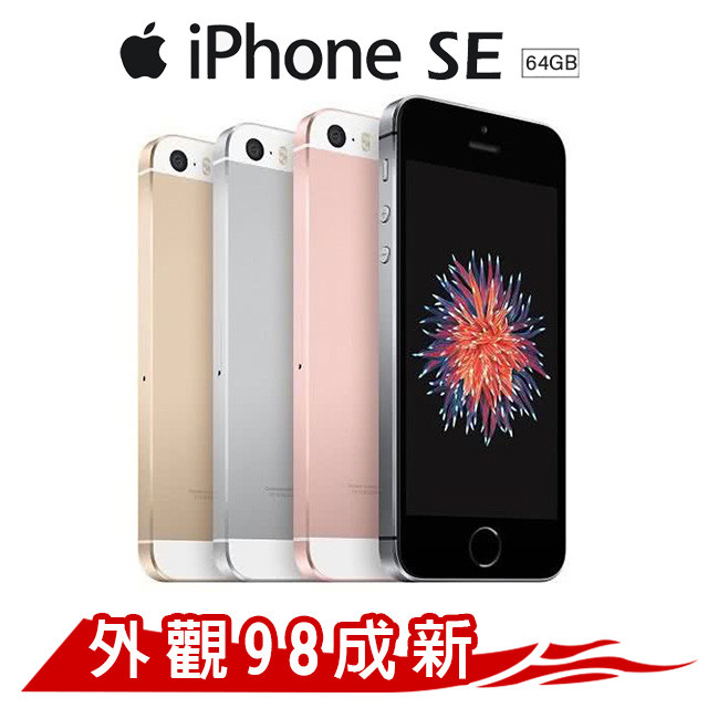 iPhone SE, iPhone X, iPhone XR, iPhone 6S, , Apple, iPhone XS, Apple, Smartphone, unlocked, 아이폰 se2, Mobile phone, Gadget, Communication Device, Portable communications device, Electronic device, Technology, Feature phone, Smartphone, Material property, Font