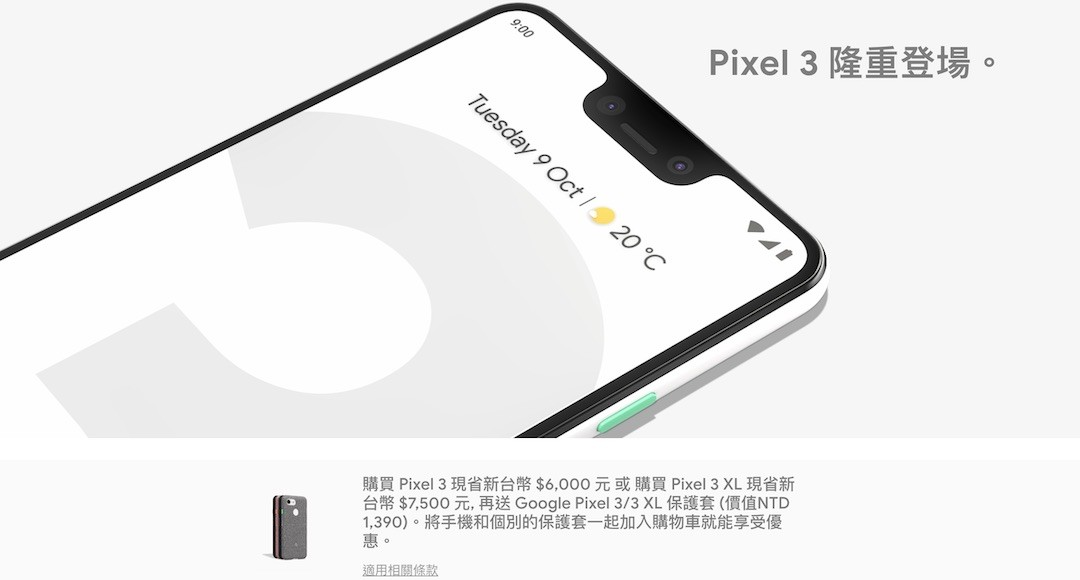 Google Pixel 3 XL, Google Pixel 3a, Pixel, Google, Smartphone, Pixel 3a, Google, , Qualcomm Snapdragon, not pink, pixel 3a, Text, Line, Technology, Electronic device, Gadget, Smartphone, Font, Mobile phone, Material property, Communication Device
