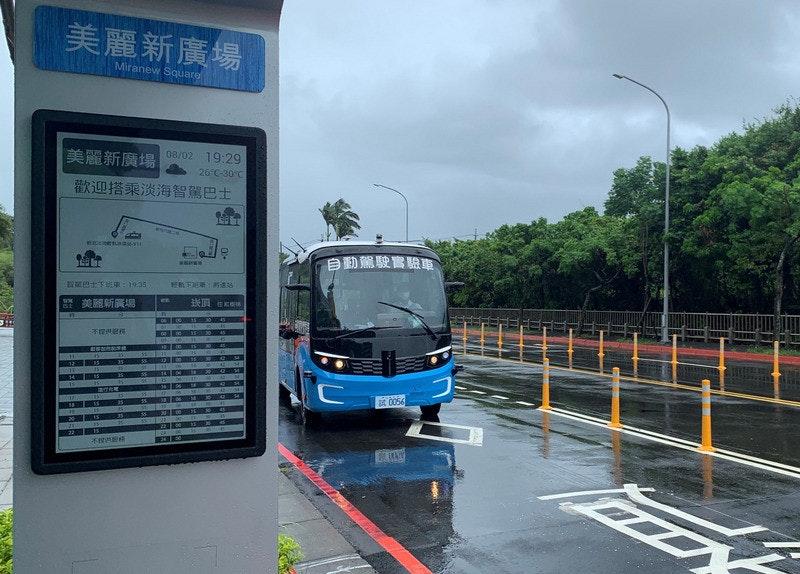照片中提到了美麗新廣場、Miranew Squaro、美麗新廣場,包含了總線、台灣立報、媒體、國家通訊委員會、中華電信