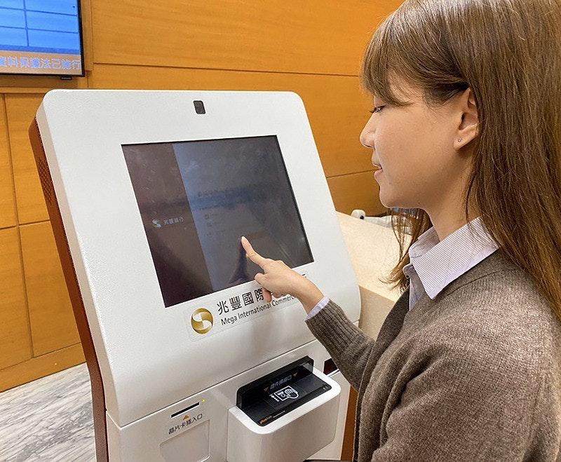 照片中提到了兆豐國際、Mega Internationar Commer,包含了個人電腦、中央通訊社、2020年台灣立法院選舉、林慶義、2020年台灣總統大選
