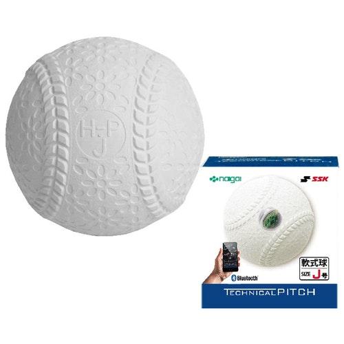 日本推出一顆7700元的 IOT棒球 為小學生的球技升級