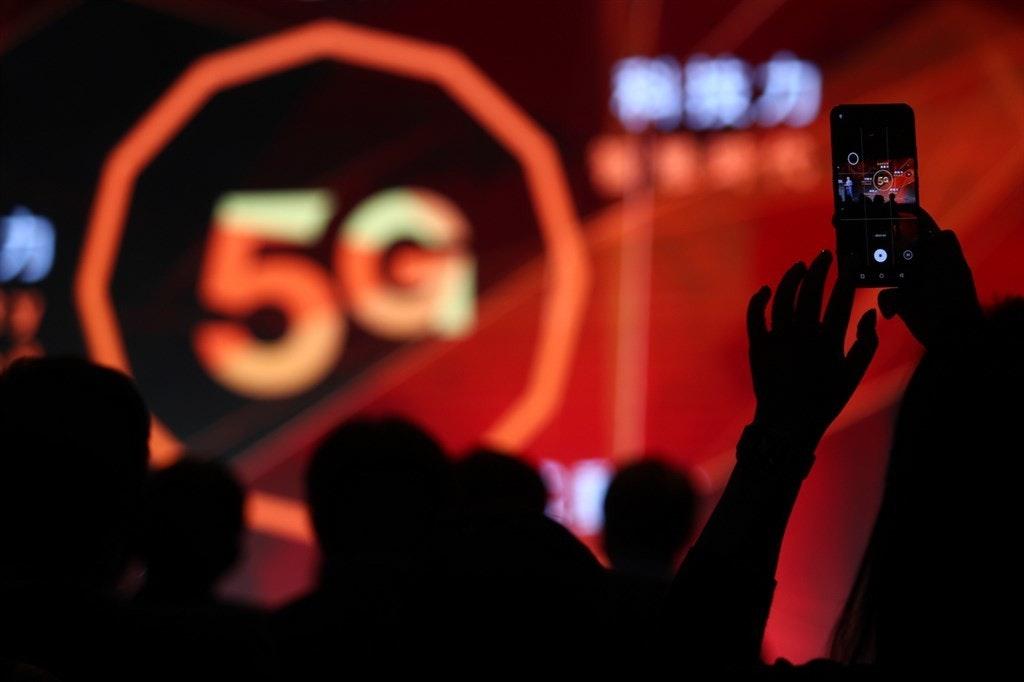 照片中提到了排力、:(5G,包含了5G、5G、了華為、中央通訊社、4G