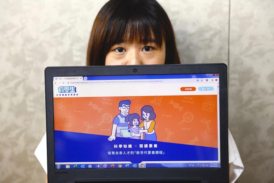 照片中提到了C student.panmediaasia/fbclid-ARZGW ZTO8pEwbszetkCpAipzsTNYafj49OMgOSah Jelpquklogt/index、IVPR、V/R-P,跟李錦記有關,包含了上網本、教育部、學生、教育、上網本