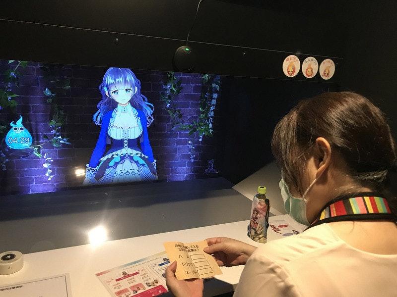 照片中提到了000、04 29、スー,包含了電視節目、3D計算機圖形、娛樂、日本、虛擬性