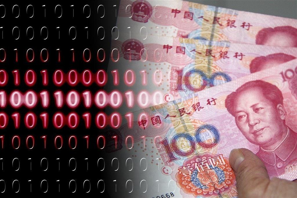 照片中提到了n010100 ~長銀行、中国へ民、つ10011000 国~銀行,包含了中國100元、中國、人民幣、美國、楊白冰