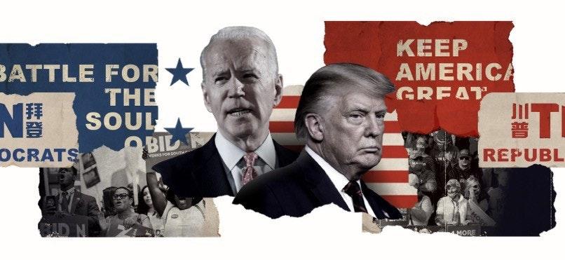 照片中提到了КEEР、AMERICA、GREAT,包含了保持冷靜並進行、海報、公共關係、人類行為、旗幟