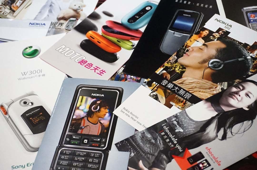 照片中提到了典、NOKIA、N91,跟諾基亞、強生有關,包含了電子產品、手機、便攜式通訊設備、產品設計、通訊