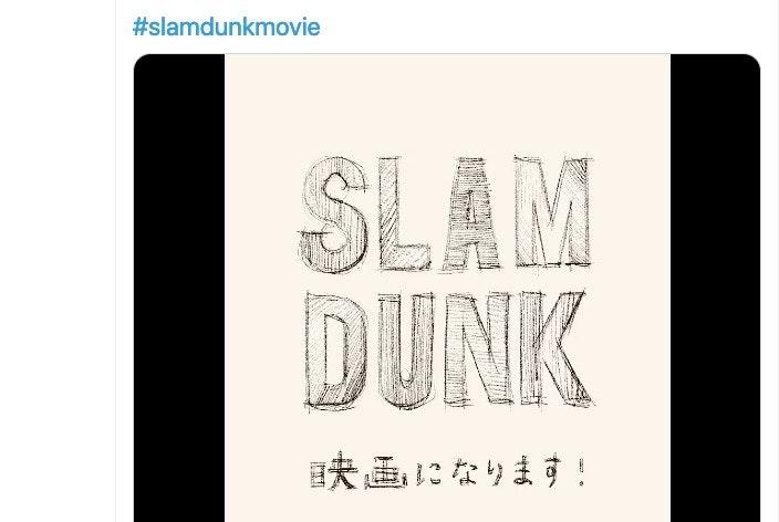 照片中提到了#slamdunkmovie、SLAM、DUNK,跟真絲切有關,包含了設計、畫畫、產品設計、設計、牌