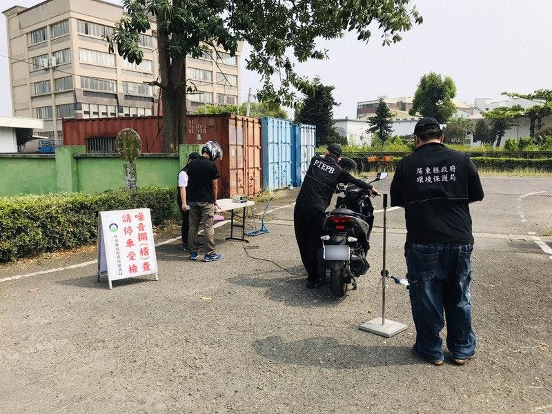 照片中提到了屏東縣政府、環境保護局、PTEPB,包含了聲音、汽車、屏東縣環境保護局、噪聲、新竹科學園