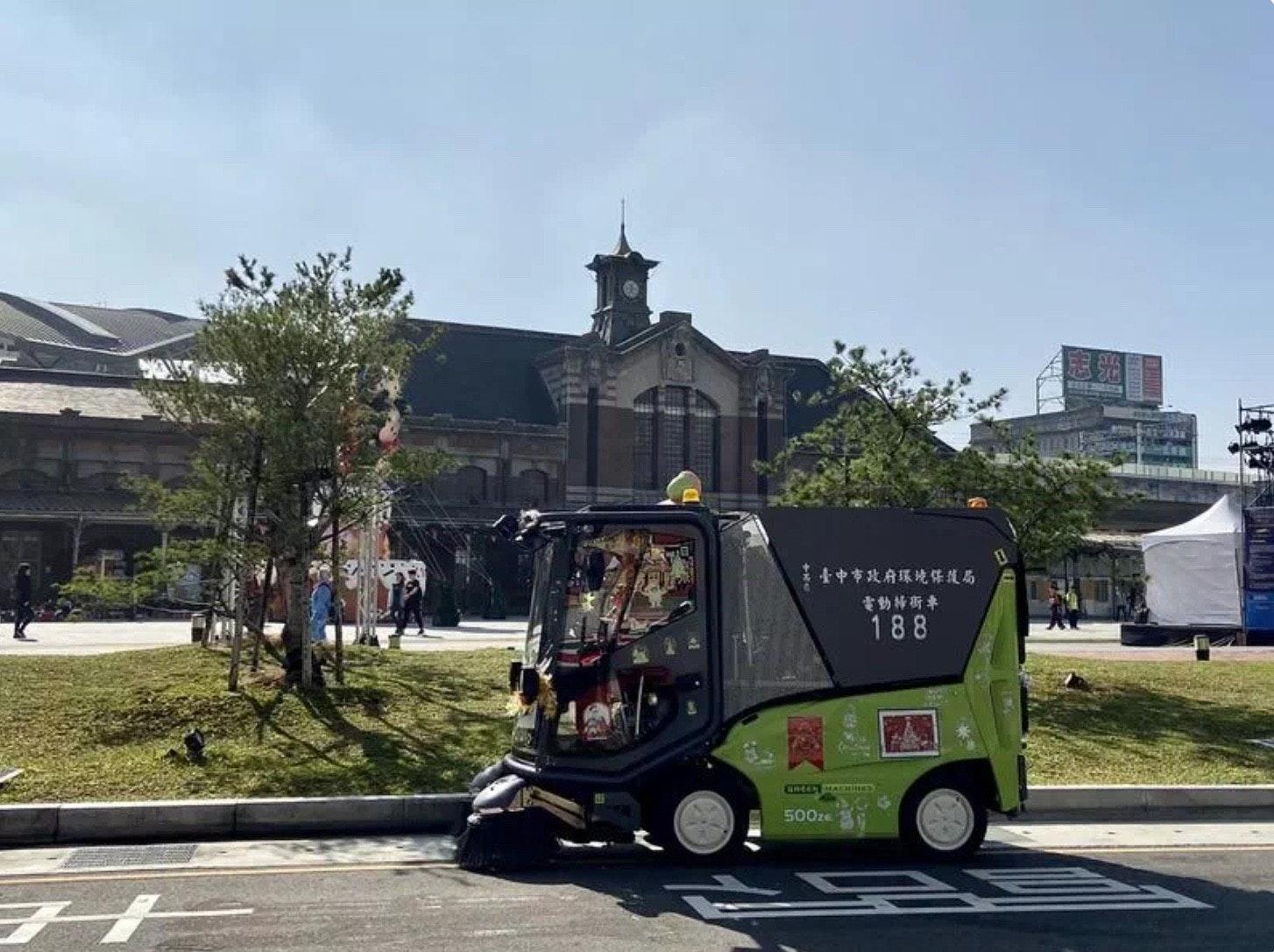 照片中提到了1、士中市政府球境保護局、動特街車,跟Octo Telematics有關,包含了台中老站、台中市、中央通訊社、政治、汽車
