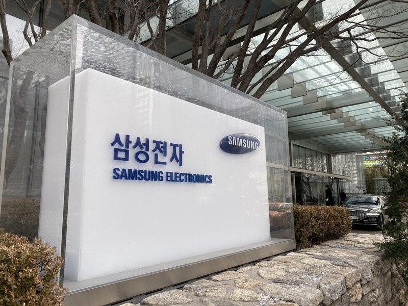 照片中提到了SAMSUNG、삼성전자、SAMSUNG ELECTRONICS,跟三星集團有關,包含了韓國芯片、5 nm製程、汽車、集成電路、台灣