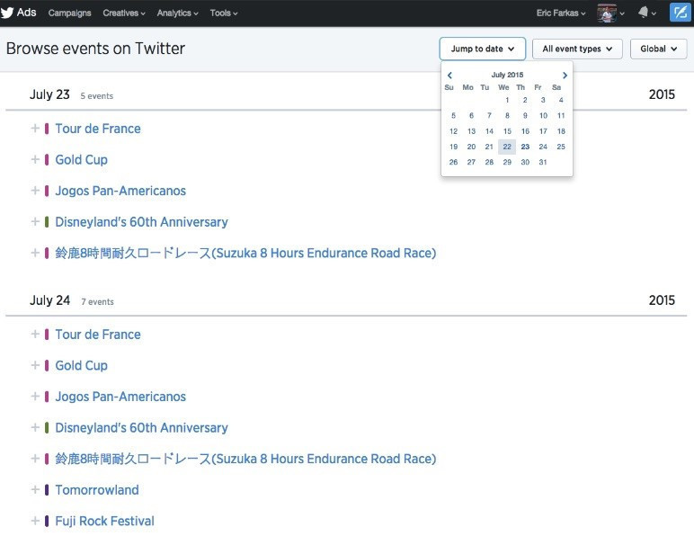 是Twitter推出全新Event Targeting功能 助力廣告客戶鎖定活動目標群眾 進行高效行銷推廣這篇文章的首圖