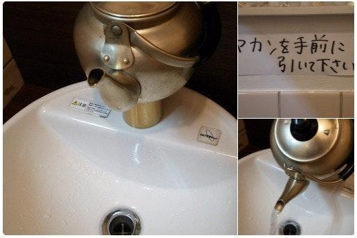是古早路邊奉茶的水壺現今還有這個功能…這篇文章的首圖