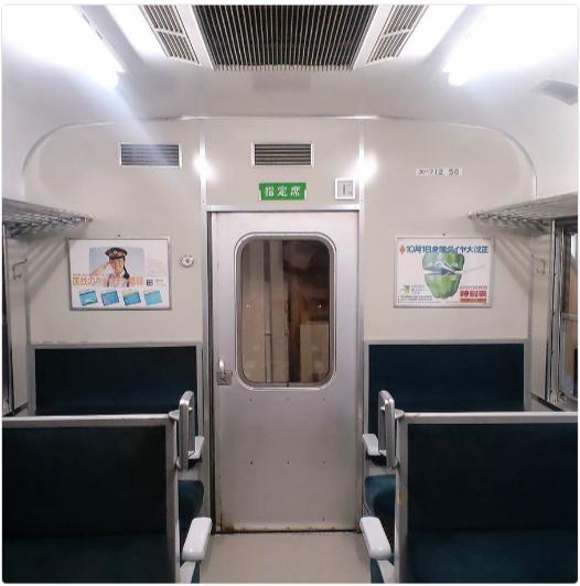 是超有愛!電車迷的電車房間這篇文章的首圖
