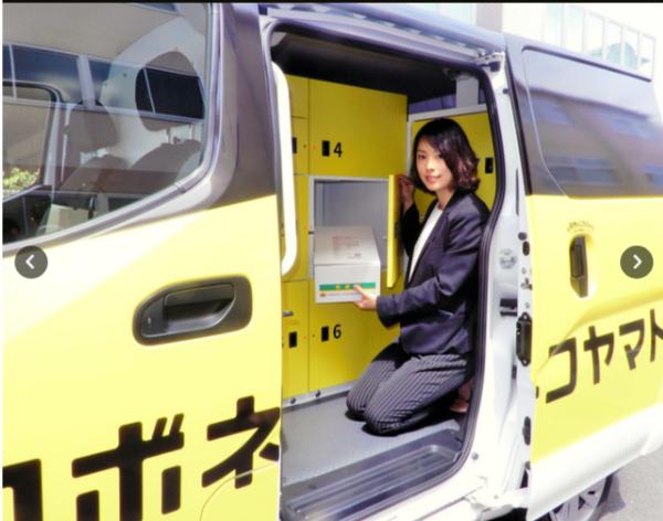 是日本物流公司開始測試自動駕駛科技應用於貨物配送這篇文章的首圖
