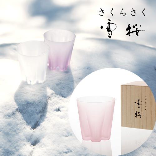 超心機的杯子,效果要在拿掉杯墊才看的出來 - 癮科技 Cool3c
