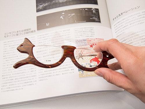 是動物造型手持式老花眼鏡這篇文章的首圖