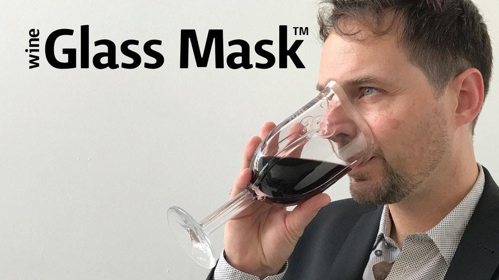 是可以好好聞香兼品嚐的面罩紅酒杯這篇文章的首圖