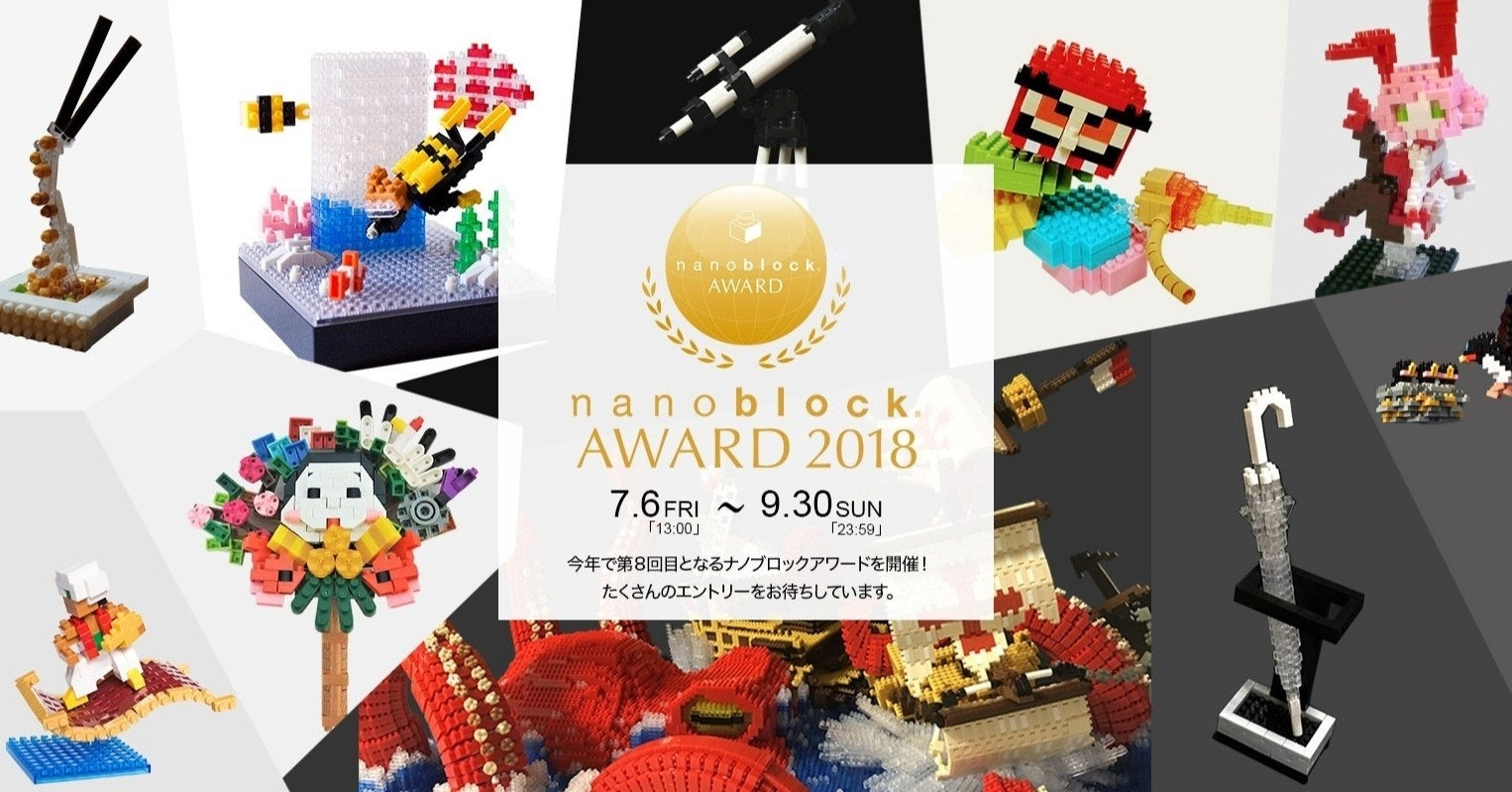 Nanoblock, Kawada, ダイヤブロック, Construction set, Toy, Shinjuku, Product, Illustration, Graphic design, Başkan, Nanoblock, product, graphic design, art, advertising, illustration, graphics, recreation