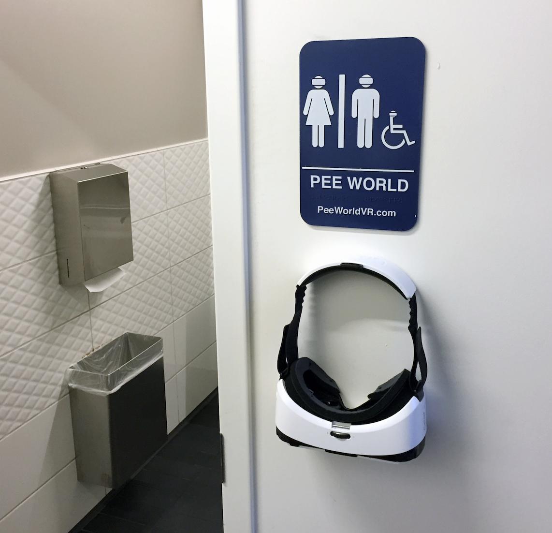 是男性尿尿VR實境遊戲這篇文章的首圖