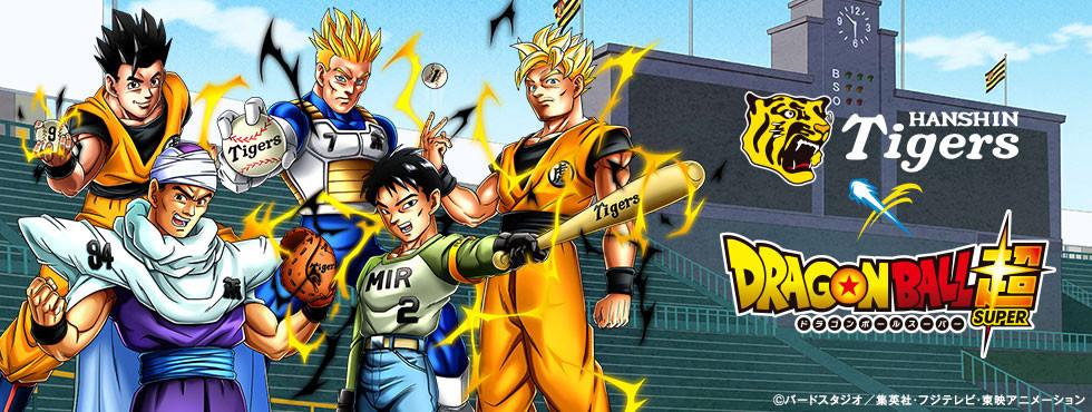 日本職棒結合《七龍珠超》推出系列商品