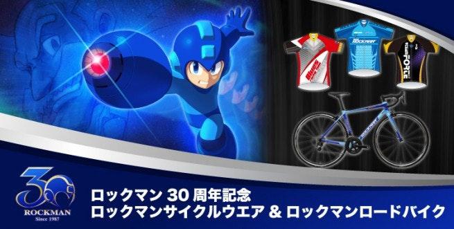 rockmanbike11-655x331