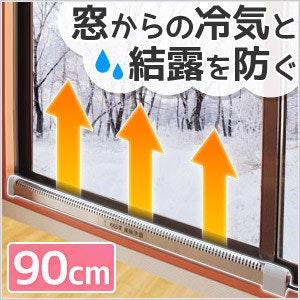 是窗邊的除霧器這篇文章的首圖