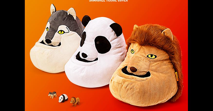 Stuffed Animals & Cuddly Toys, Snout, Orange S.A., , stuffed toy, stuffed toy, shoe, plush, snout