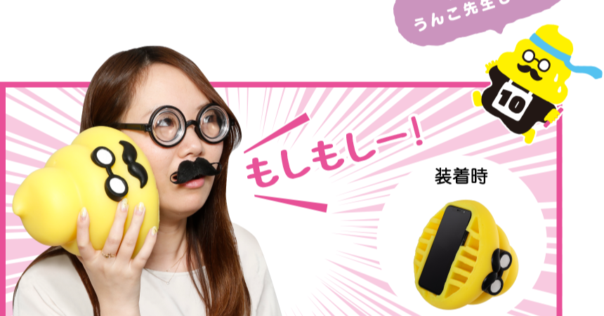 Glasses, Product design, Goggles, Nose, Product, Brand, Design, Font, smile, eyewear, yellow, nose, product, smile, vision care, glasses, product, font, brand